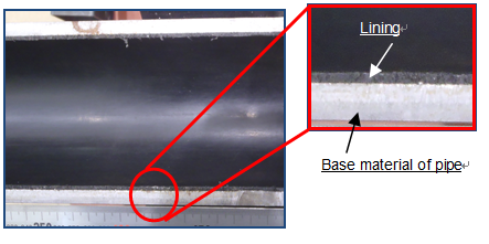 The Advancement of lining inspection technology inside seawater piping  sc 1 th 158 & EJAM(5-3-NT59) The Advancement of lining inspection technology ...