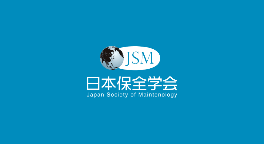 【延期】ICMST-Xi'an 2020 及び2020年度サマースクール